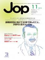 JOP??